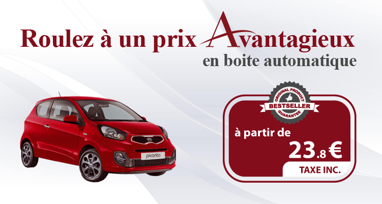 Promotion location voiture Tunisie  Automatic gear box Promotion
