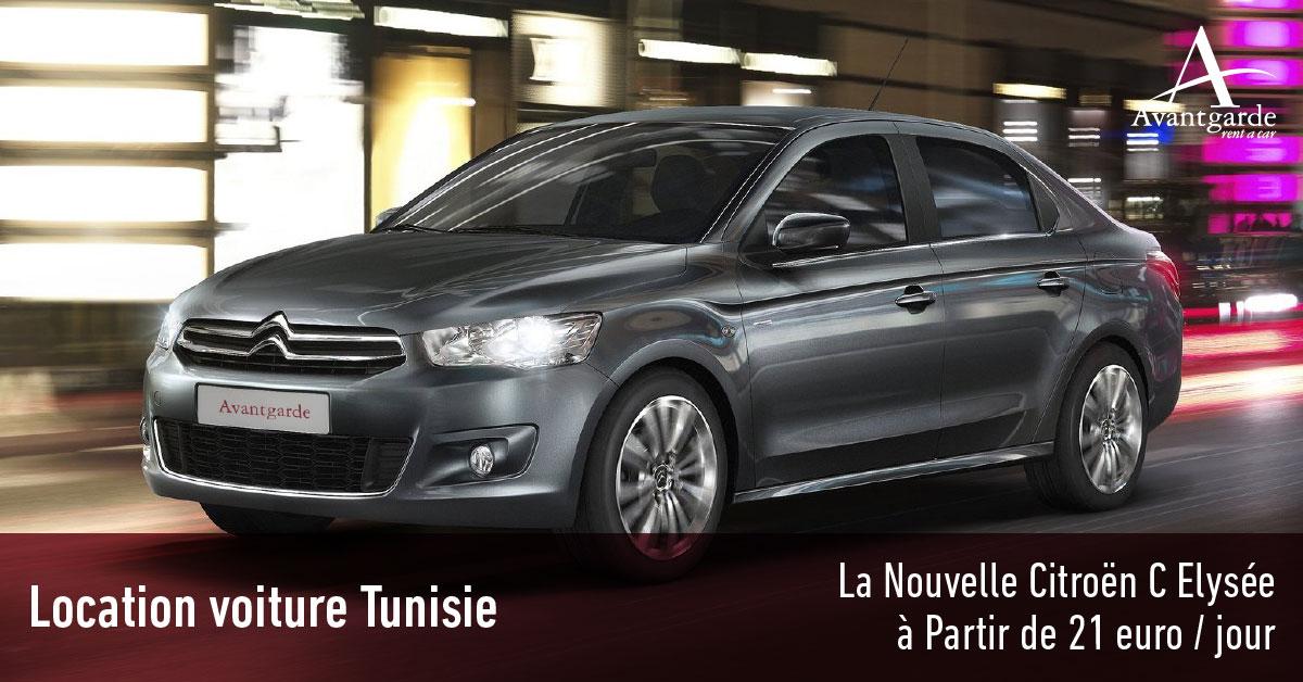 promotion location voiture tunisie offres et r duction avantgarde. Black Bedroom Furniture Sets. Home Design Ideas