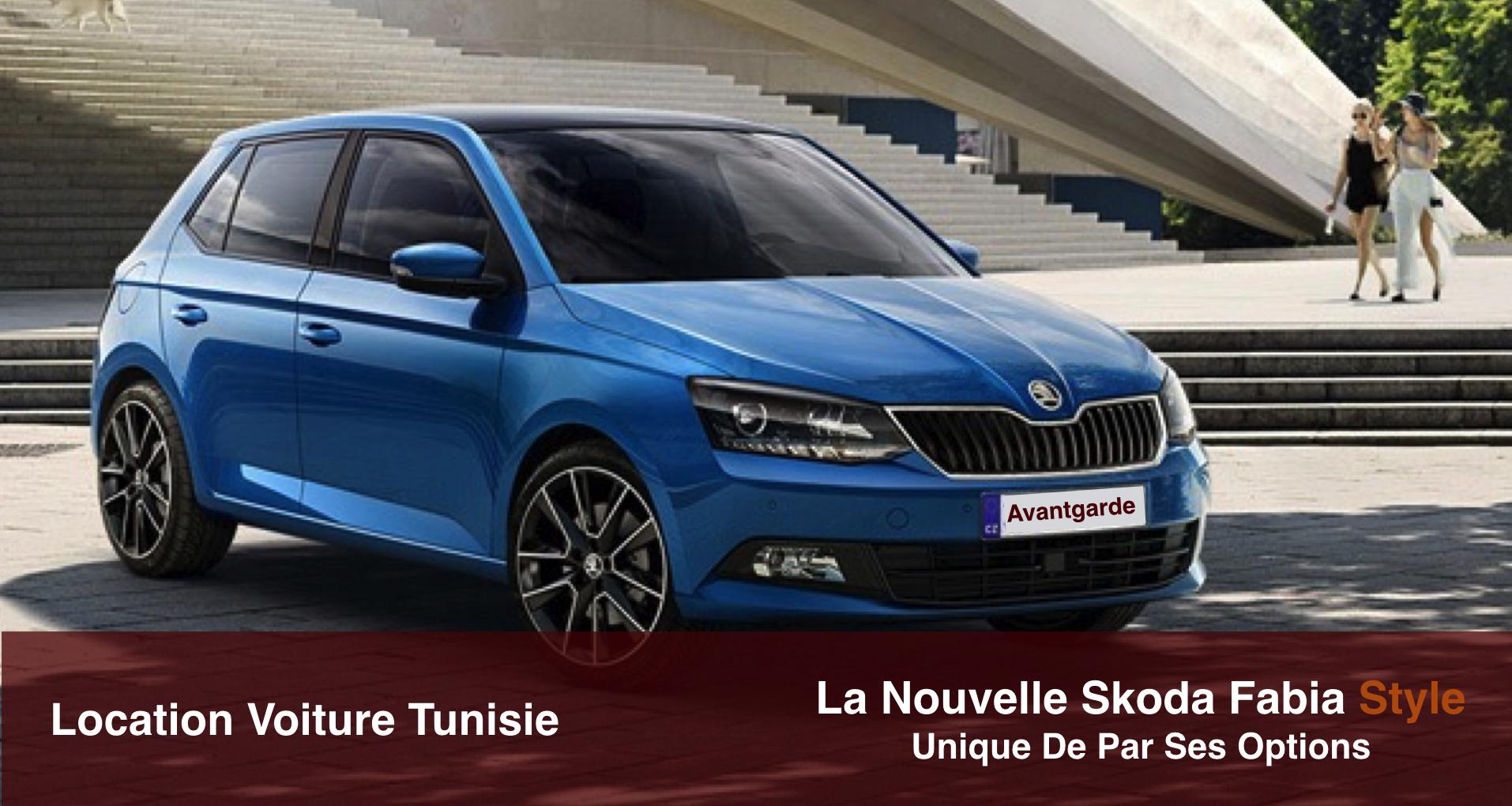 promotion location voiture tunisie r duction avantgarde. Black Bedroom Furniture Sets. Home Design Ideas